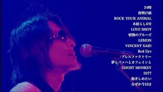 Download The Birthday LIVE ALBUM「LIVE AT XXXX」ダイジェスト映像 MP3 song and Music Video