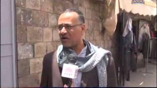 اليمن .. مواطنون يتطلعون من مؤتمر جنيف ايقاف الحرب و حل الازمة 14-06-2015