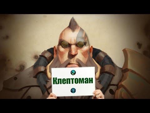 видео: Гангпланк - клептомантия в league of legends.
