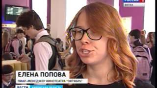 У кировских школьников прошел необычный урок литературы (ГТРК Вятка)