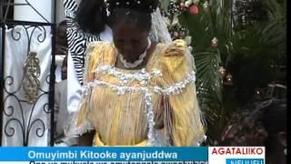 Omuyimbi Kitooke ayanjuddwa