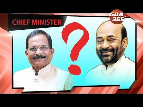 Shripad or Vinay? Sudin or Vijai?