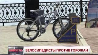 Велосипедисты против горожан(Самый быстрый вид городского транспорта - велосипед. Это доказал эксперимент, проведенный в Москве: 5 киломе..., 2013-07-22T08:55:29.000Z)
