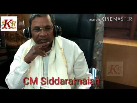 CM review in Devarantha Manushya