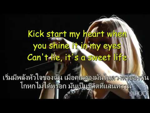 Jessie J -  FlashLight Thai Lyrics By Dream