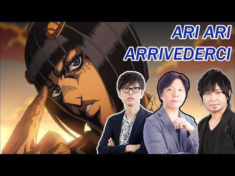 Bruno Buccellati ARI ARI Anime vs ASB/EOH vs GioGio PS2 Comparison [ARRIVEDERCI] + Extra