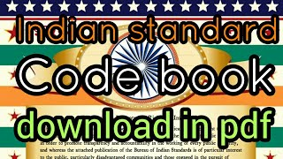 Indian standard code books download in pdf