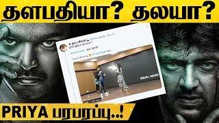 Vijay Tv – Latest Viral Video