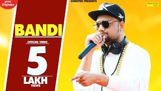 Bandi | MD KD, Nippu, Gourav Mulyan, Biba Bani, Pankaj Tokas | Latest Haryanvi | Haryanvi Song 2019