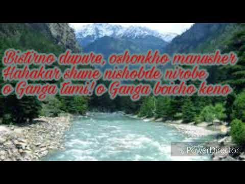 O Ganga tumu boicho kano || Bhupen Hazarika ||  lyrics by Lyrical videos