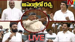 YS Jagan vs Chandrababu | Assembly Winter Session Day 2 Highlights | NTV LIVE