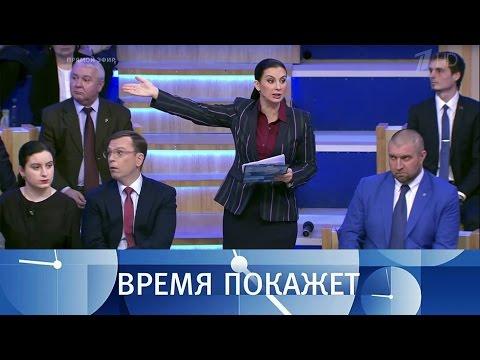 Трагедия вИркутской области. Время покажет. Выпуск от21.12.2016