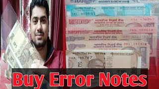 Buy Indian Error Note and Fancy Number Note Collection