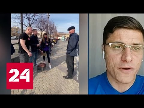 В Петербурге нарушители самоизоляции устроили шашлыки в центре города - Россия 24