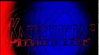 КАСОСКОРЛАР - 4:ЯКУНИЙ ЖАНГ (УЗБЕК ТИЛИДА ПРИМЙЕРА ТРЕЙЛЕР) 2019 MyTub.uz
