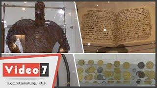 شاهد أقدم مصحف بالخط الكوفى من القرن الـ3 هجرياً