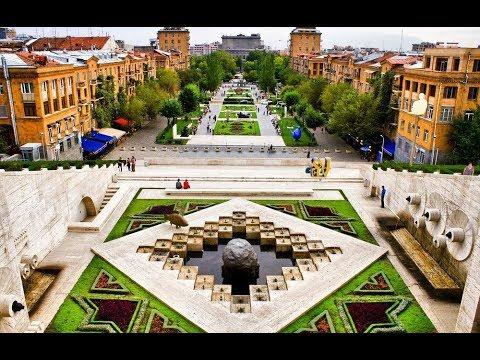 Yerevan #2, Armenia   Ереван #2, Армения
