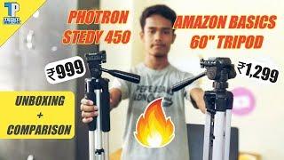 "AmazonBasics 60"" vs Photron Stedy 450 | Unboxing and Comparison | Value For Money ?"