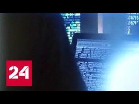 Взлом Wi-Fi: все личные данные - под угрозой - Россия 24