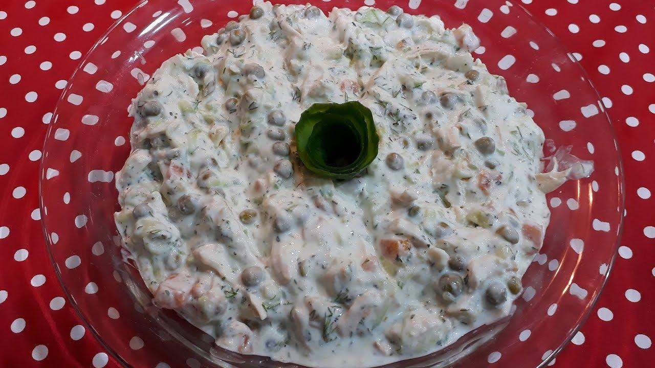 Yoğurtlu Tavuk Salatası Nasıl Yapılır Videosu