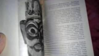 Смотреть видео В продаже книга Колесница Джаганнатха - цена 50 грн онлайн