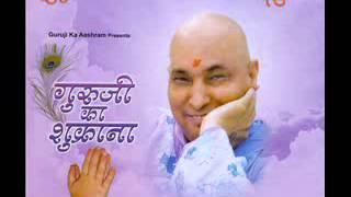 1 Shukrana - Sada  - Guruji Ka Shukrana