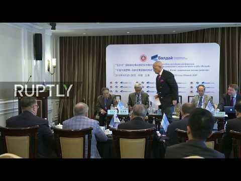 LIVE: Valdai Discussion Club's fifth Russian-Chinese conference begins in Shanghai