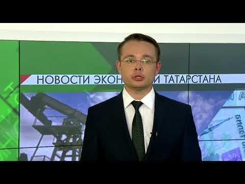 Новости экономики -трудоустройство школьников, проблемы «Адониса»  - 16.08.17.