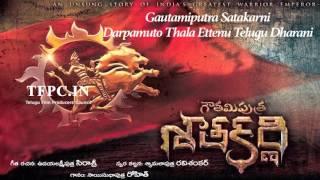 Gautamiputra Satakarni Title Song  Exclusive  Bala Krishna  Krish  Tfpc