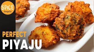 মুচমুচে পিয়াজু (২টি ভিন্ন স্বাদে এবং সংরক্ষন পদ্ধতি সহ) | Perfect Piyaju Recipe Bangla