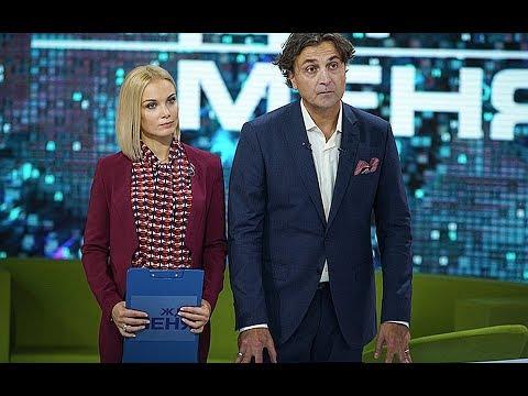 Новый переворот в легендарном шоу «Жди меня»: Татьяна Арнтгольц потеснила из эфира Юлию Высоцкую