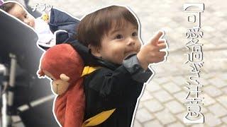 【ルイ日記】新しく覚えた言葉を連呼するルイが可愛すぎる♡【1歳9ヶ月】 thumbnail