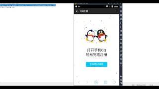 Partager la façon de créer un pseudo QQ jouer pubgmobile chine