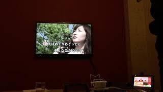 ??ヒトカラで飛び跳ねてる人の動画 /絢香  ディジー