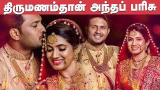 Anwar Sameera  Marriage