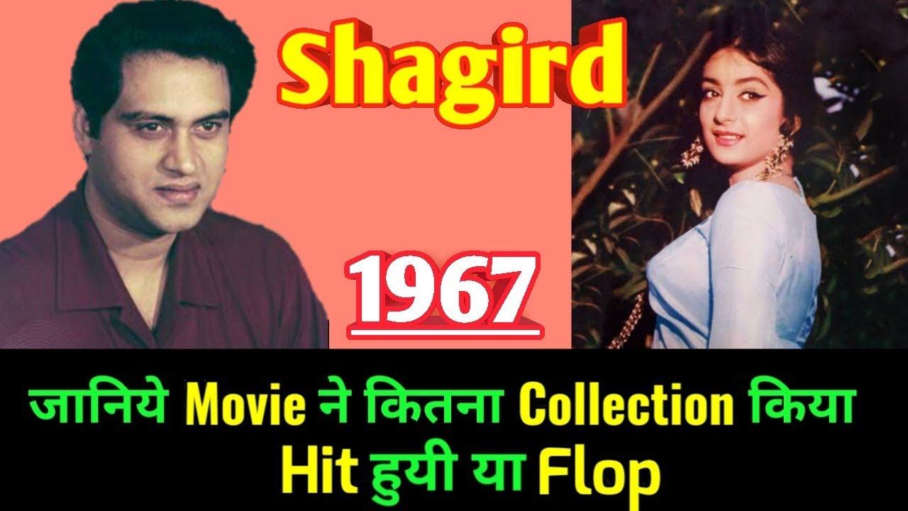 shagird 1967 full movie