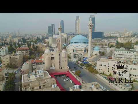 Drone Amman Jordan | Sar-El Media