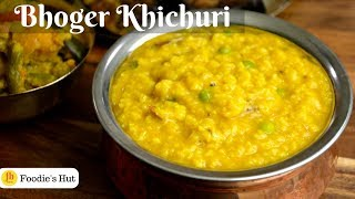 How to cook Khichdi