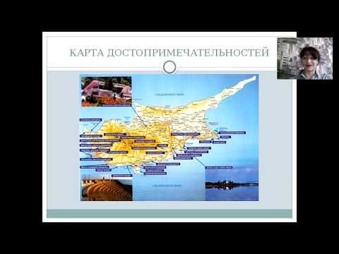Кипр. Особенности курортов и отелей 1