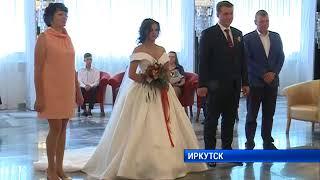 Красивая дата для свадеб