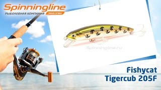 Воблеры Fishycat Tigercub 205F