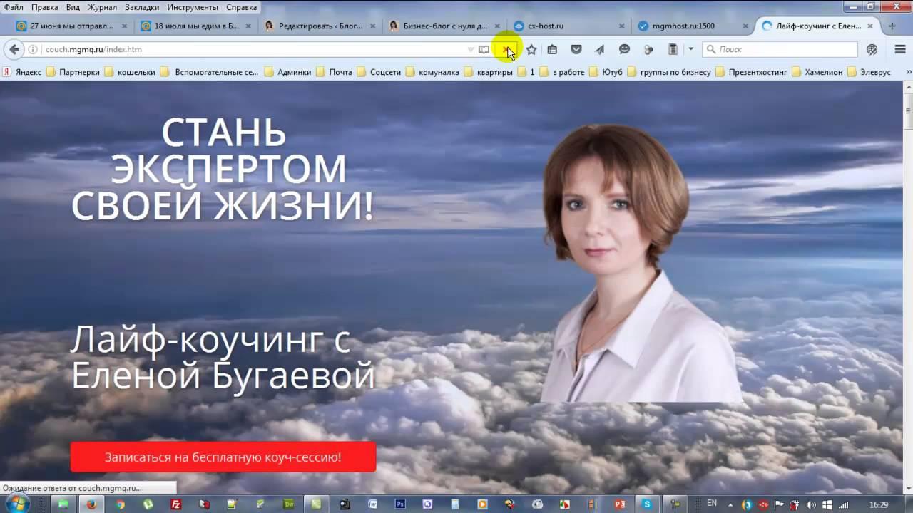 2 сайта wordpress на одном хостинге wix хостинг бесплатный