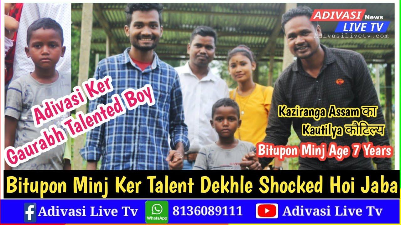 Talented Adivasi Boy Bitupon Minj // Kaziranga Kautilya Bitupon Minj // Adivasi Live Tv