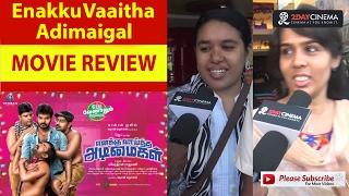 Enakku Vaaitha Adimaigal Movie Review   Jai   Pranitha - 2DAYCINEMA.COM