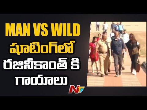 Rajinikanth Injured In Man vs Wild Episode Shoot At Bandipur Forest