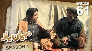 Mehman-e-Yar SE-1 - EP-61 with Abdullah Khan