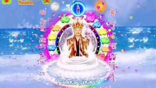 Gatha Memohon Adhistana Mahaguru Lian-sheng 祈請蓮生活佛加持文
