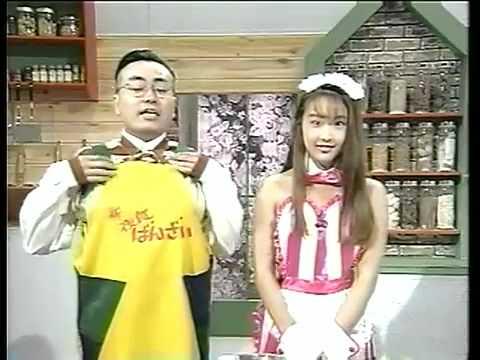 ギルガメッシュナイト 夜食バンザイ 憂木瞳 1993年 愛媛の人に.flv