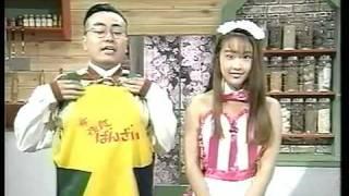 Repeat youtube video ギルガメッシュナイト 夜食バンザイ 憂木瞳 1993年 愛媛の人に.flv