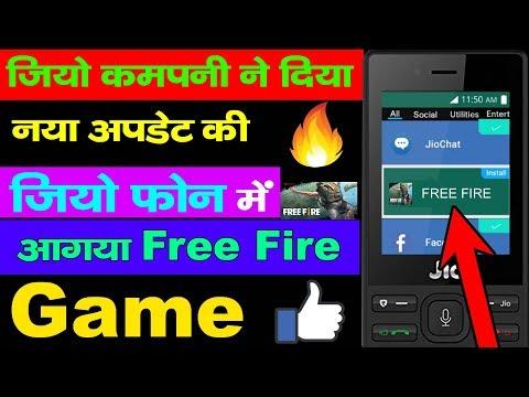Repeat Jio phone me free fire game kaise download kare